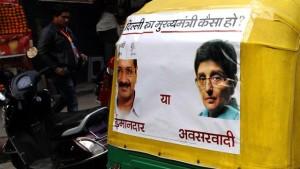 kiran bedi filed case on kejriwal