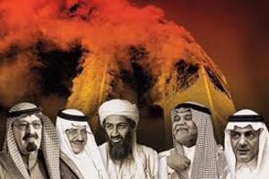 9-11 saudi arebia support