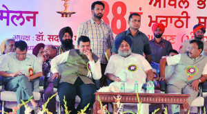 Punjab Deputy CM Sukhbir Singh Badal with Maharashtra CM Devendra Fadnavis during the 88th Akhil Bhartiya Marathi Sahitya Sammelan at Ghuman