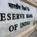 सार्वजनिक बँकांकडून कर्जाबाबत फसवणुकीचे दावे