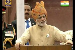 PM Narendra Modi's Independence Day Speech