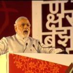 PM Modi's speech at World Hindi Conference