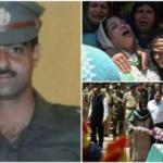 श्रीनगरमध्ये जमावाकडून पोलिस अधिकार्याची ठेचून हत्या