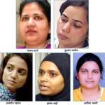 पाच महिलांनी दिला त्रिवार तलाकविरोधात लढा!