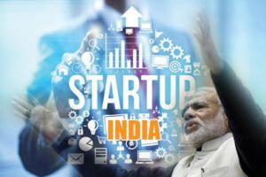 स्टार्ट अप इंडिया… : उद्योगाची कास